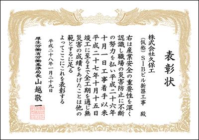 info_oshirase01
