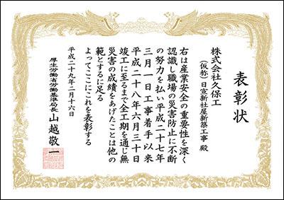 info_oshirase02