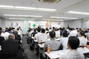 info_oshirase09-01