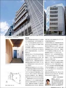 info_oshirase10-03