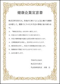 info_oshirase12