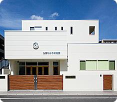 船橋 ひかり 幼稚園